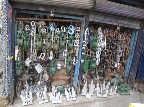 Anchor shop
